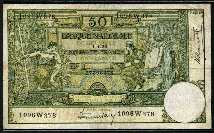 Belgium bank notes 50 Belgian francs banknote of 1926.|World